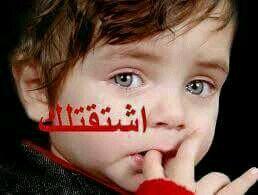 علاء الجبوري - cover
