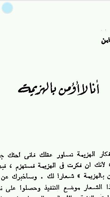 ايهاب بوبو سيف - cover