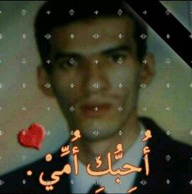 Issa Khamis Atteya - cover