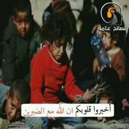 الحمدلله - cover