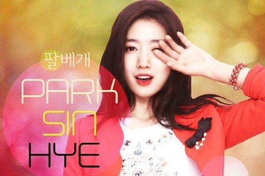 جميلات كوريا - cover