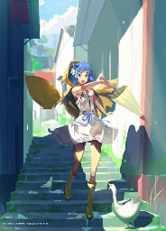 Avatar - Grace Kuei
