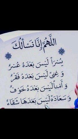احبك يا الله ❤ - cover