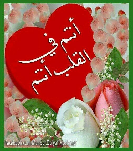 احمد - cover