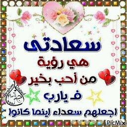 احمد  الطيب - cover