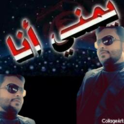 Avatar - ابو محمد العزاني