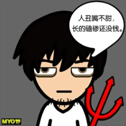 Avatar - 匝匝