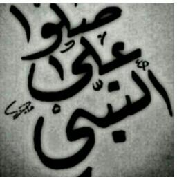 بدور خالد محمد النجدي - cover