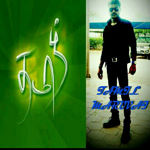 Tamil Selvam - cover