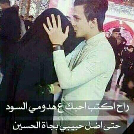 علي بشير - cover