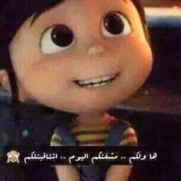 سعد العزاوي - cover