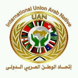 Avatar - Union Arab Native.Prince Jamal Al Noaimi