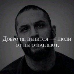 Avatar - Konstantin Misyuga