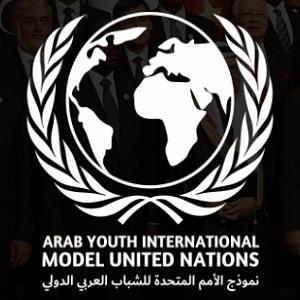 Avatar - Arab Youth International Model United Nations
