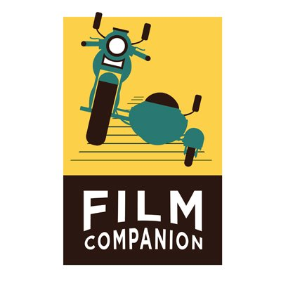 Avatar - Film Companion