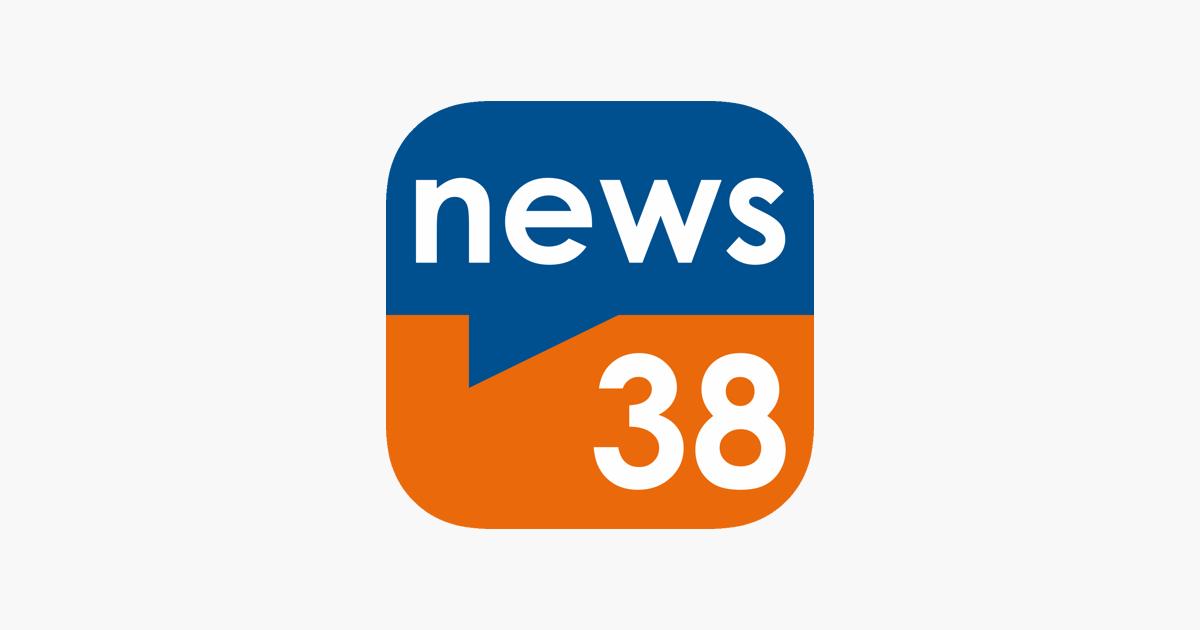 Avatar - News38
