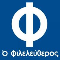 Avatar - Phileleftheros Media Group