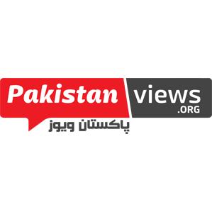 Avatar - Pakistan Views