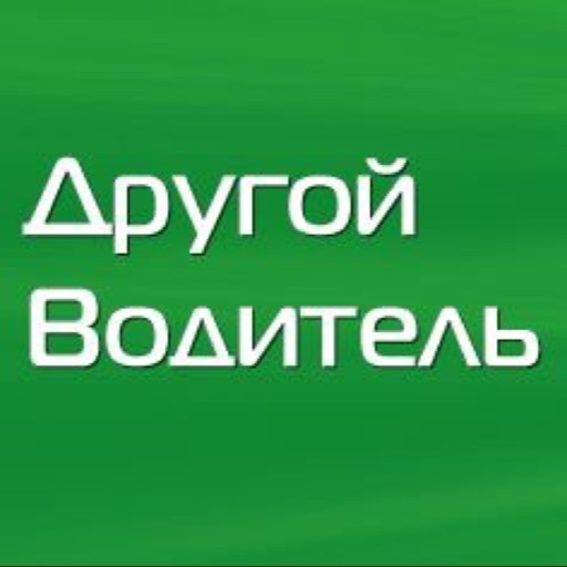 Avatar - Виталий Моисеенко