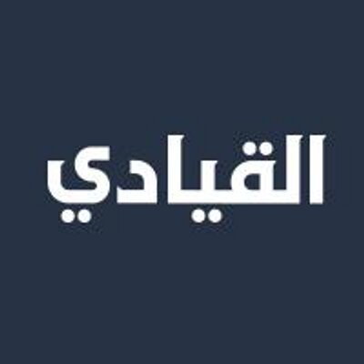 Avatar - Alqiyady
