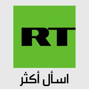 Avatar - RT Arabic