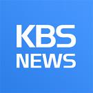 Avatar - KBS뉴스
