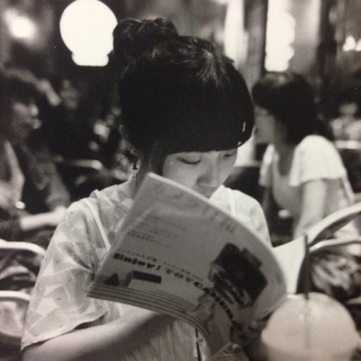 Avatar - Ageha Kim