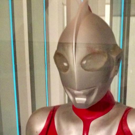 Avatar - Roo Fivehundred