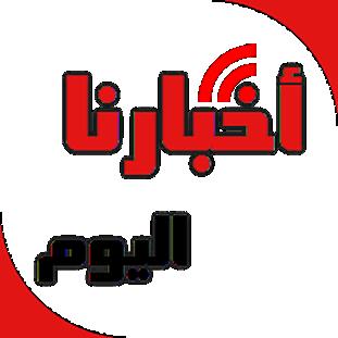 Avatar - Akhbar Elyaom