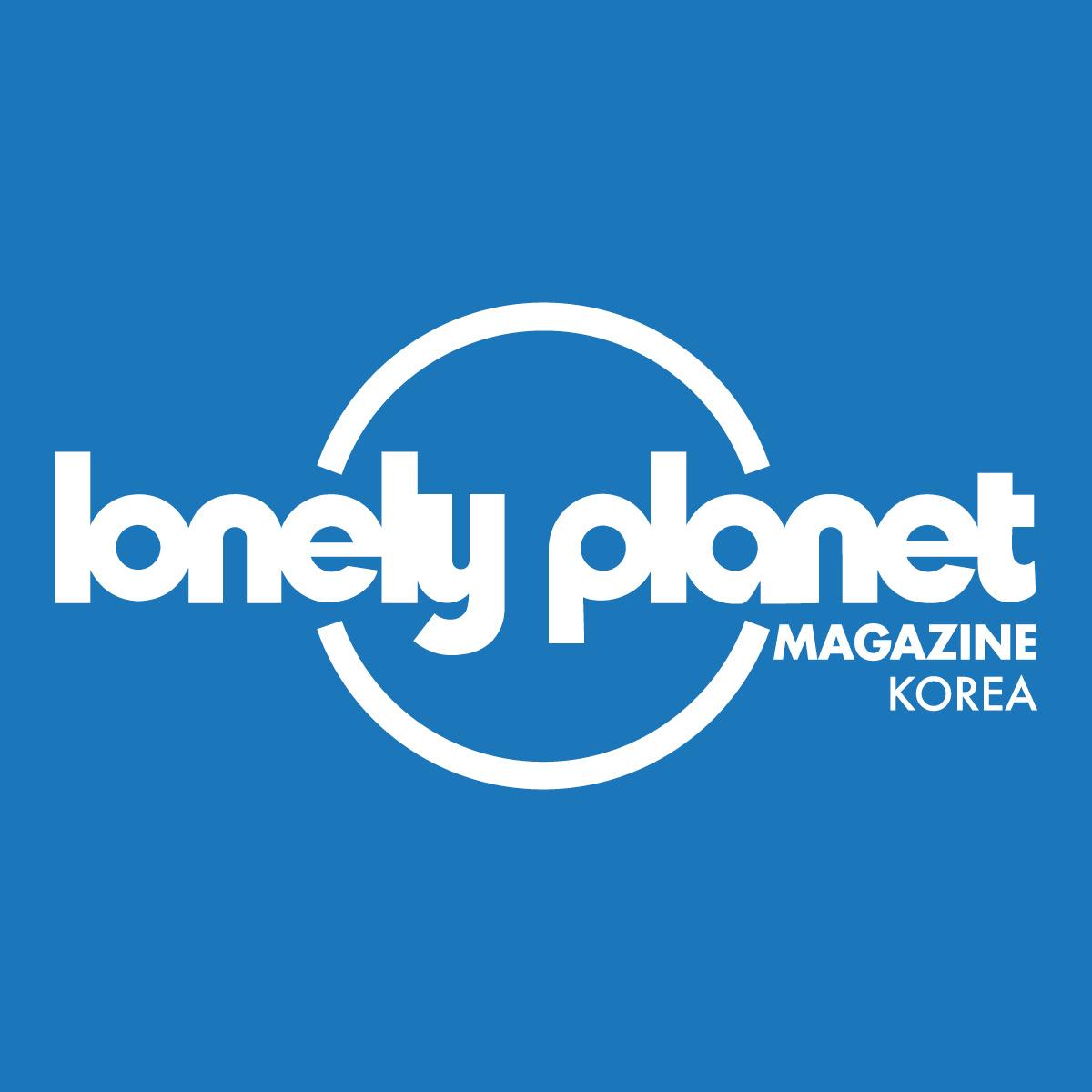 Avatar - 론리플래닛 매거진 코리아