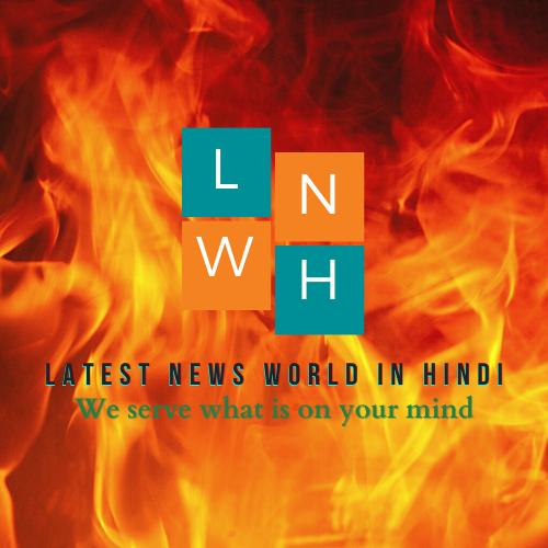 Avatar - Latest News World In Hindi
