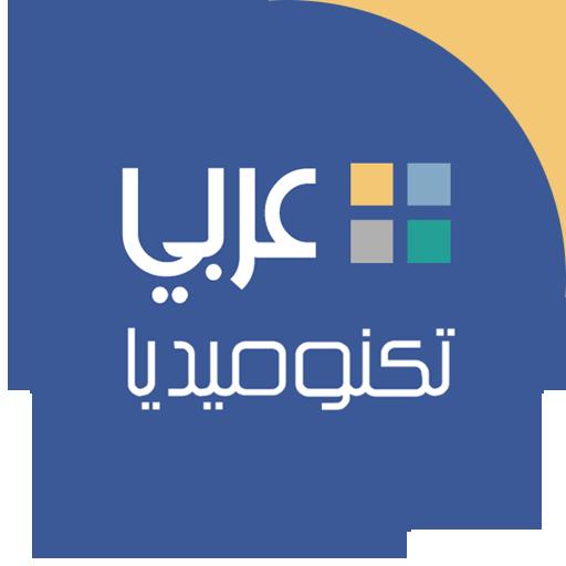 Avatar - عربي تك