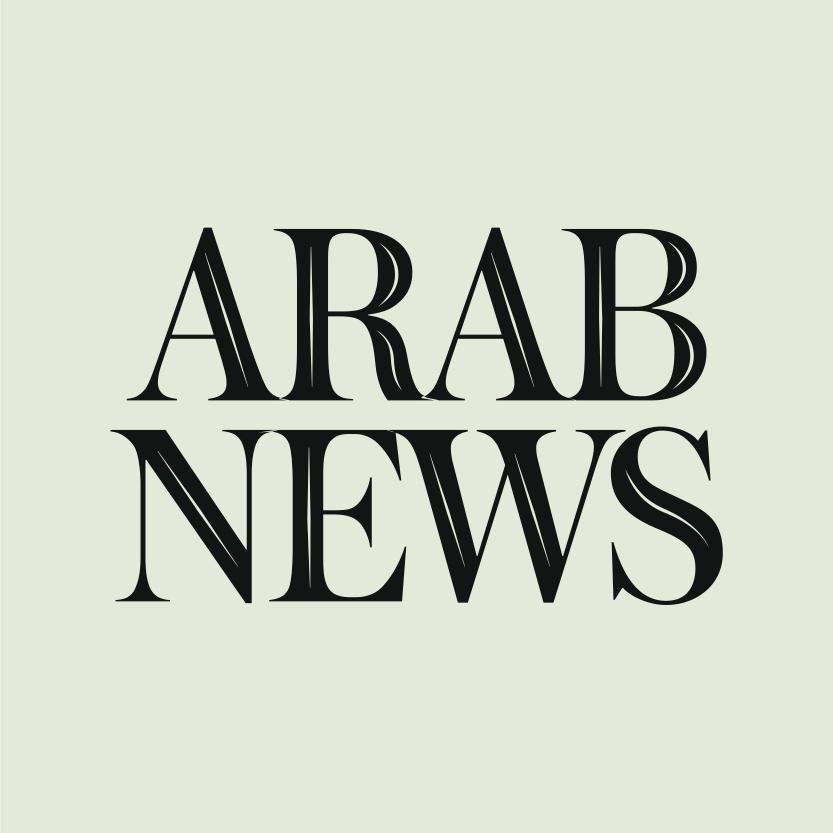 Avatar - Arab News