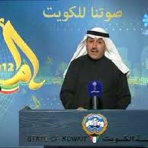 Avatar - Saheb Saleh Khajah