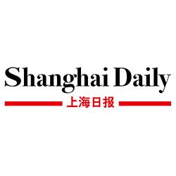 Avatar - Shanghai Daily