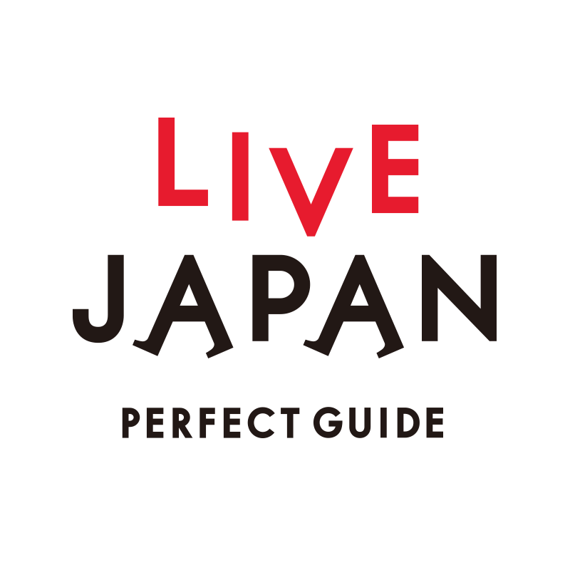 LIVE JAPAN - cover