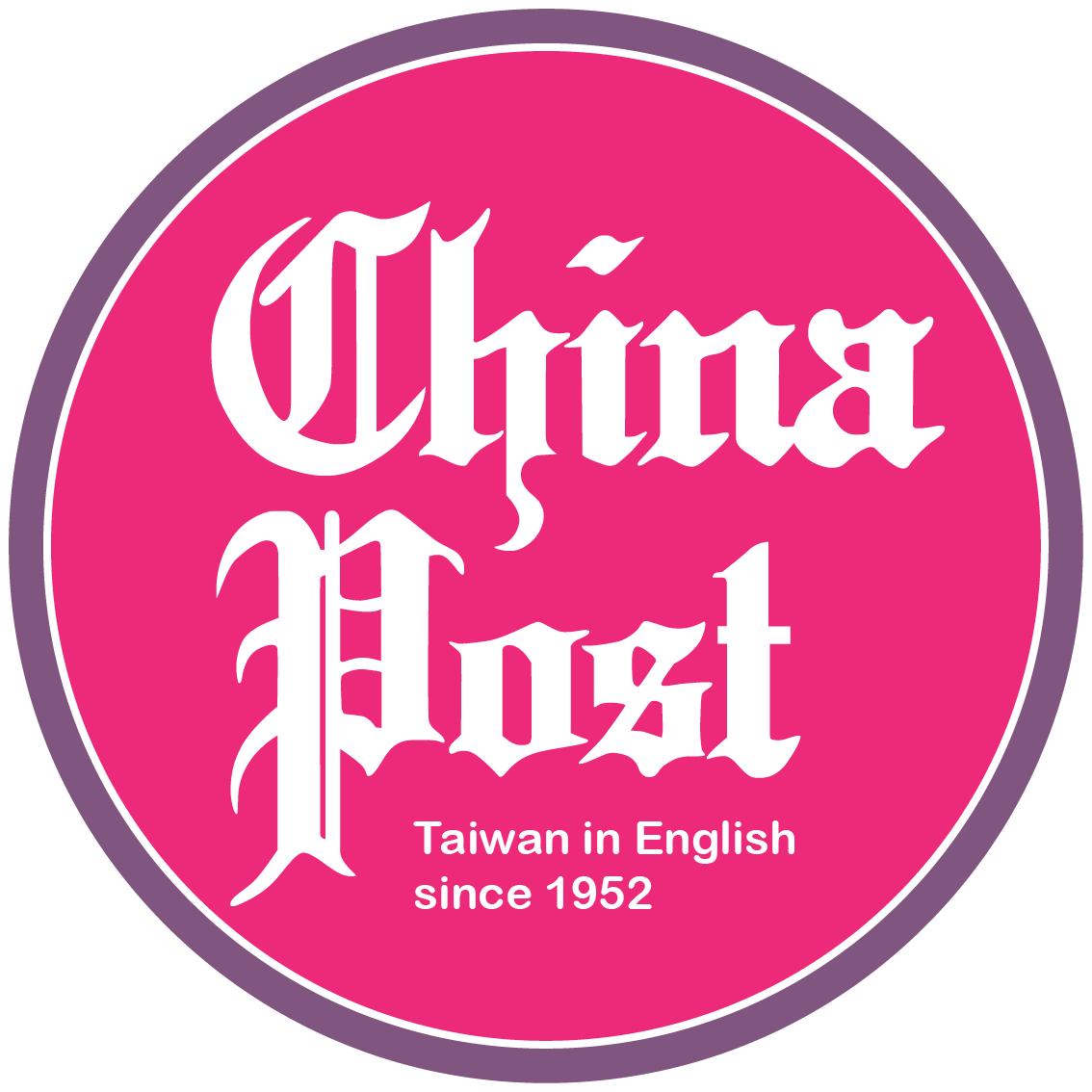 Avatar - The China Post, Taiwan