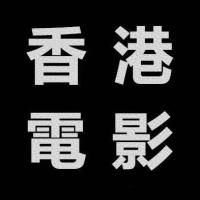 Avatar - 香港电影