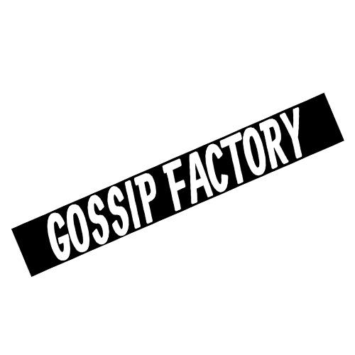 Avatar - The Gossip Factory
