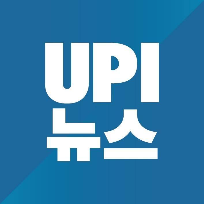 Avatar - UPI뉴스