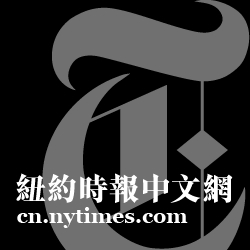 Avatar - 紐約時報中文網