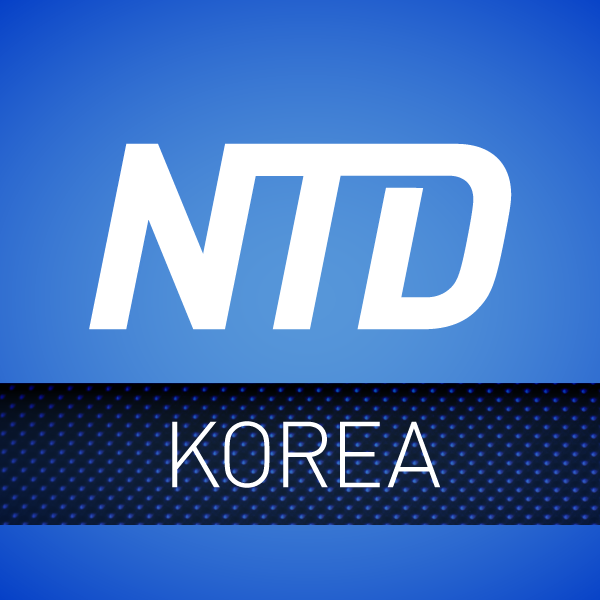 Avatar - NTD Korea