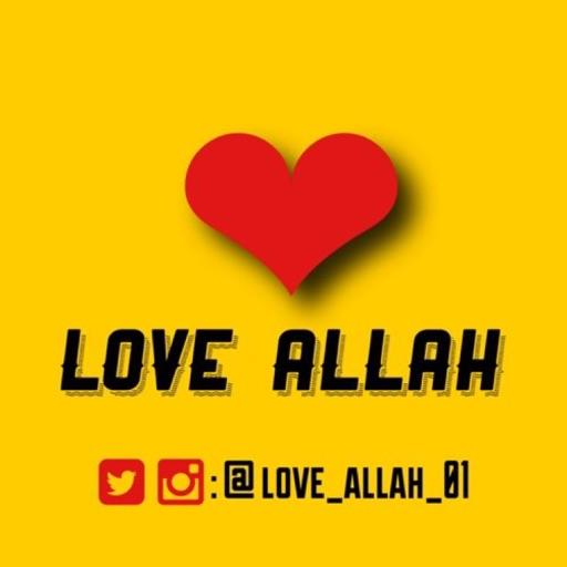 Avatar - Love_Allah_01