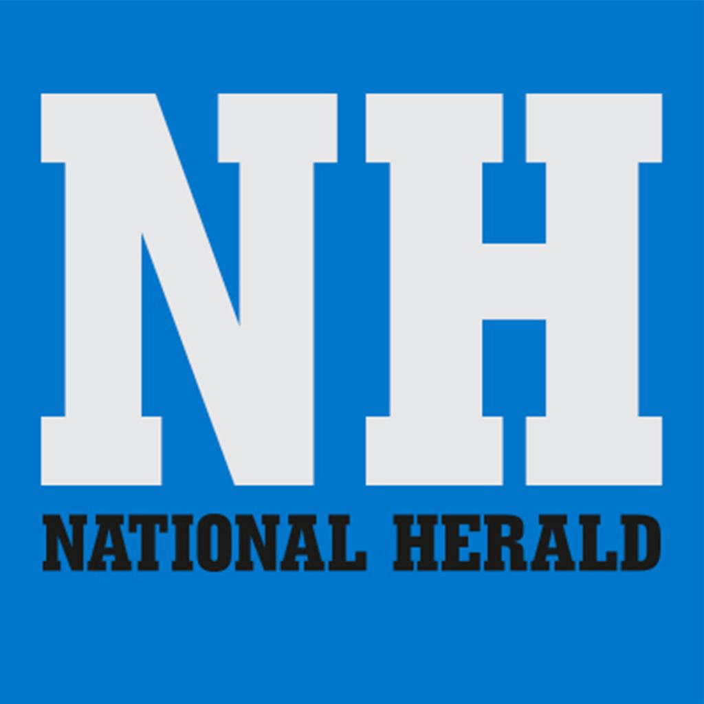 Avatar - National Herald