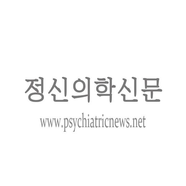 Avatar - 정신의학신문