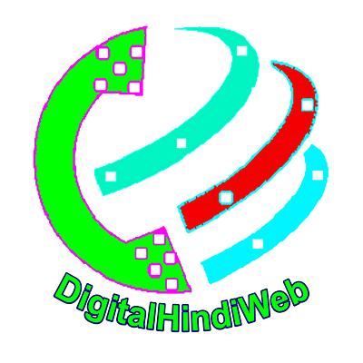 Avatar - DigitalHindiWeb