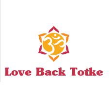 Avatar - Love Back Totke