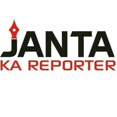Avatar - Janta Ka Reporter
