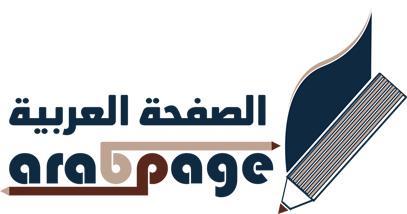 Avatar - منوعات الصفحة العربية