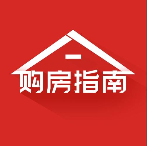 Avatar - 购房指南